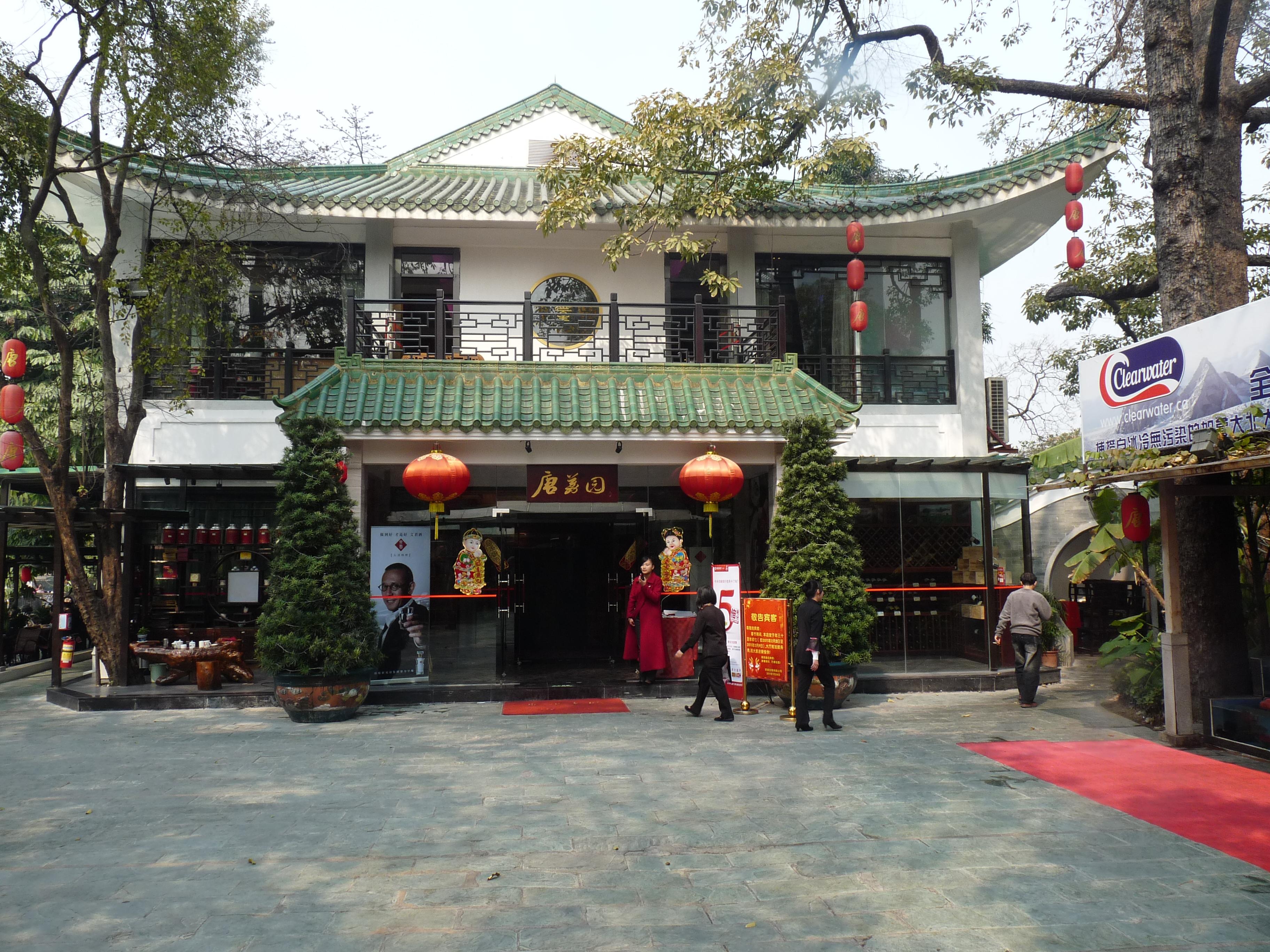 Google Island Park Chinese Restaurant